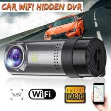 Mini WiFi Intelligente Full HD 1080 P Dell'automobile DVR Macchina Fotografica Senza Fili Auto Registrator Videocamera Video Recorder Dash Cam Monitor di Parcheggio