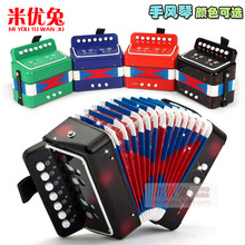Children's Accordion Children's Music Early Education Teaching Aids Musical Instrument Performance Props Toys