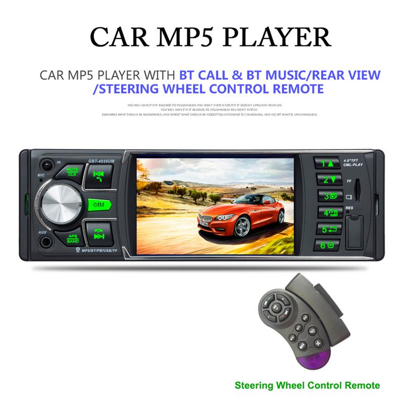 2019 New 4.0 Inch 1 Din Car Video Mp5 Player Car FM Radio Audio MP3 Player High-definition LCD Display Car IR Rear View Camera