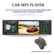 2019 Новый 4,0 дюймов 1 Дин видео Mp5 плеер автомобиля FM радио аудио MP3 плеер высокой четкости ЖК-дисплей Дисплей автомобиля ИК заднего вида Камера