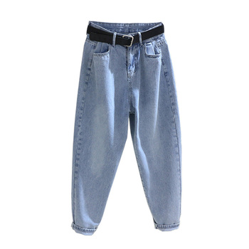 2020 Spring Summer High Waist Female Boyfriend Jeans For Women Trousers Loose Harem Denim Pants Washed Jeans Woman jeans rushed promotion cotton sashes plaid capris loose low 2014 spring and summer taste the random of color waist denim female