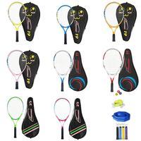 Children Tennis Racket Set Shock Absorber Handle Four Models Tennis Racket Strong And Sturdy Children's Tennis Training Shot
