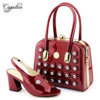 Capputine Nigerian PU Leather Shoes With HandBag Set For Party Novelty Italian High Heels Shoes And Bag Set Biggest Size 38-44