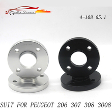 2PC 15/20mm 4-108 65.1 Wheel Spacers Aluminum Alloy With 10 Caps Bolts For CITROEN 2002 PEUGEOT 206 307 308 3008 Car-Styling