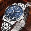 Aesop Watch Men Automatic Mechanical Wristwatch Stainless Steel Shockproof Waterproof Male Clock Relogio Masculino