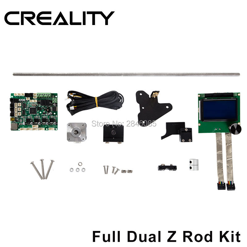 Send By DHL Fedex CREALITY 3D Printer Parts CR 10S Z axis update 2 lead screws