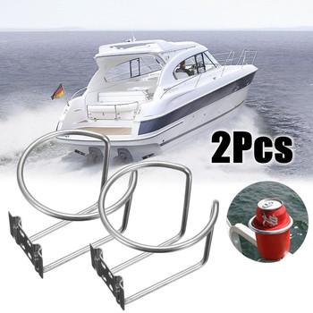 2 sztuk uniwersalna łódź pierścień uchwyt na kubek wody pić butelka na napoje uchwyt stojak na łódź morska jacht ciężarówka RV 304 ze stali nierdzewnej tanie i dobre opinie Audew 8 2cm*8 5cm*5 5cm Stainless Steel Ring Cup Drink Holder