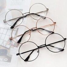 Модные винтажные Ретро очки с металлической оправой, прозрачные линзы, очки для умников, большие круглые очки для глаз