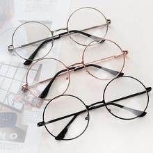 Gafas de sol de moda Retro de Metal con montura transparente, gafas para Nerd, gafas para Geek, gafas de gran tamaño con círculo redondo