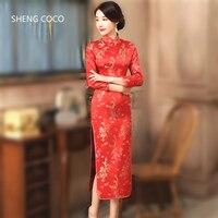 cde002c93 SHENG COCO Women Oriental Style Dresses Stain Qipao Long Sleeve Red Dragon  Phoenix Tang Costume Cheongsam