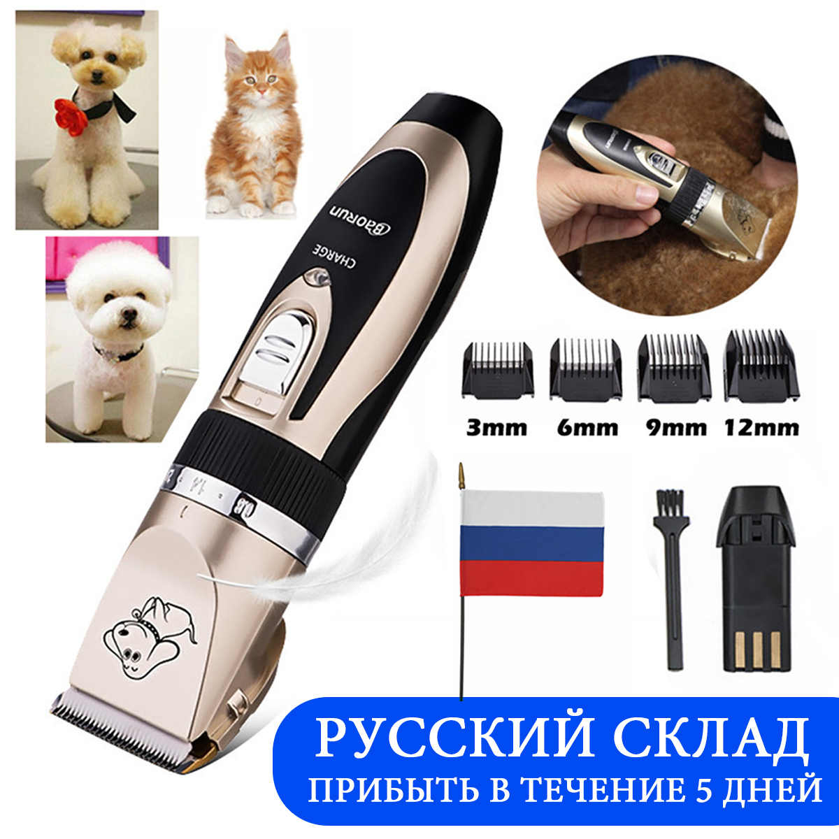 Baorun Rechargeable Pet Cat Dog Hair Trimmer Electrical Low-noise Pet Hair Clipper Grooming Shaver Cut Machine Set Pets