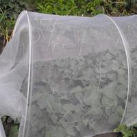 White Nylon Gauze Mosquito Bug Insect Bird Net Barrier Hunting Blind Garden Netting For Protect Your Plant Fruits Flower