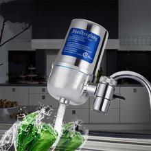 Бытовой передний кран питьевой Filtro кран очиститель воды фильтр для кухни товары для дома