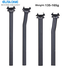 Buy 27 2 carbon seatpost and get free shipping on AliExpress com