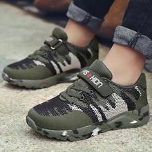 Verão crianças sapatos esportivos treinamento militar camuflagem meninos tênis verde do exército ao ar livre crianças correndo sapatos para meninas formadores