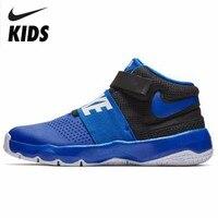 Nike TEAM HUSTLE D 8 FLYEASE (GS) будет мальчик и девочка Баскетбол детская обувь кроссовки # AA4062