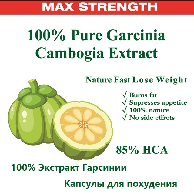 Us 36 0 3 Pack 100 Pure Garcinia Cambogia Extract 85 Hca Slimming Products Loss Weight Diet Product For Women Quick Weight Loss In Slimming
