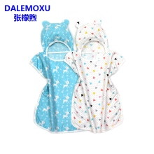 DALEMOXU Baby Sleeping Bag Sleeveless Cotton Muslin Spring Summer Autumn Sleep Sack Kids Children Toddle Bedding For 0-18M