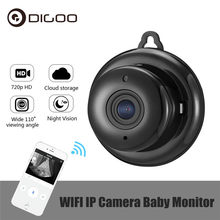 DIGOO DG-MYQ 2.1mm Lens 720P Wireless Mini WIFI Night Vision Smart Home Security IP Camera Onvif Monitor Baby Monitor(China)