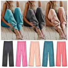 1f4d88377896 Женская зимняя мягкая плюшевая Пижама для сна, штаны для сна, Ночная одежда,  однотонные длинные штаны, зимняя одежда для сна