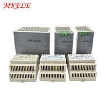 High Quality CE EMC Approved Ac To Dc Switching Power Supply 12/24V Din Rail Common Industrial  30W 45W 60W 75W 120W 240w ac to dc 2016 new arrival 60w 24v mdr 60 24 din rail ce approved micro size led driver source switching power supply volt