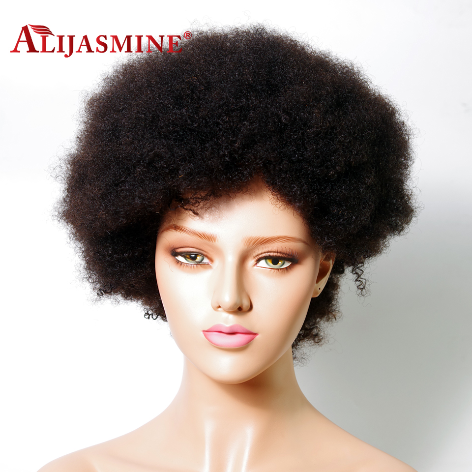 150 Density Peruvian Afro Kinky Curly Hair Wigs Remy Human Hair Wigs For Black Women Natural