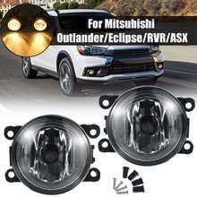 1 пара автомобиля ПТФ в передний бампер с болтом фары дальнего света для Mitsubishi Outlander PHEV Sport RVR Eclipse ASX 2007-2019