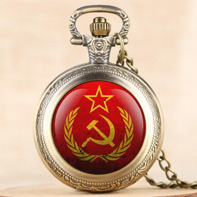 Party Emblem USSR Soviet Badges Hammer Sickle Quartz Pocket Watch Russian Army CCCP Communism Necklace Clock Chain For Men Women