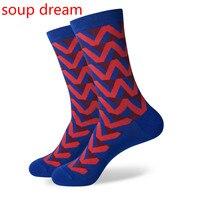 [soup Dream] Brand Wave Pattern Red Yellow Dot Men's Tide Socks Novel Design Comfortable Atmosphere Men's 5 Pairs Men's Socks