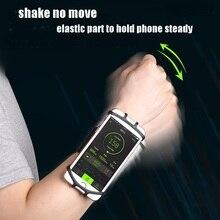 VNSTRIP ユニバーサルランニング腕章弾性シリコンリストバンド電話ホルダー 4.5 に 6.5 インチ 360 度のために、回転