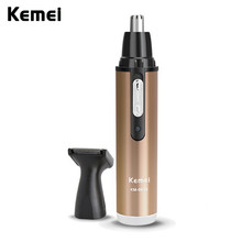 Kemei 2 in 1 Rechargeable Nose Ear Hair Trimmer for Men Wome