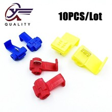 (10PCS/lot)Scotch Lock Electric Wire Cable Connector Quick Splice Terminal Crimp Non Destructive Without Breaking Line AWG 22-10 100pcs scotch lock quick splice crimp terminal connectors set red blue yellow awg 22 10