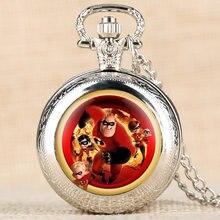 The incredibles 2 карманные часы 4 цвета на выбор кварцевые