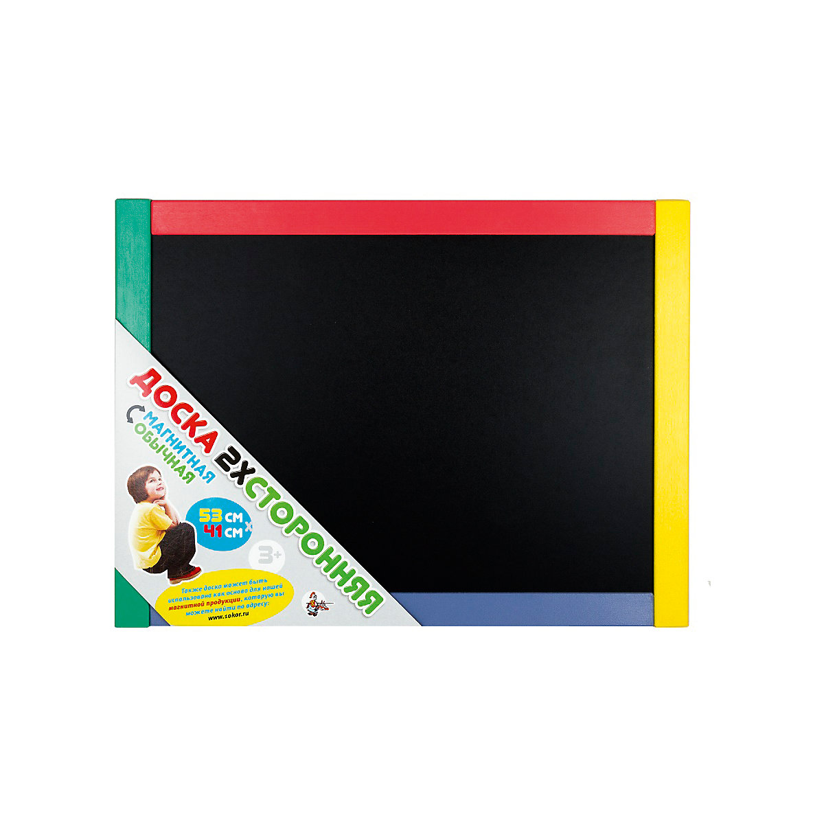 Blackboard Desyatoe Korolevstvo 5471709 Magnetic Marker Board  For Records Presentation Boards Drawing For Girls  Boys MTpromo