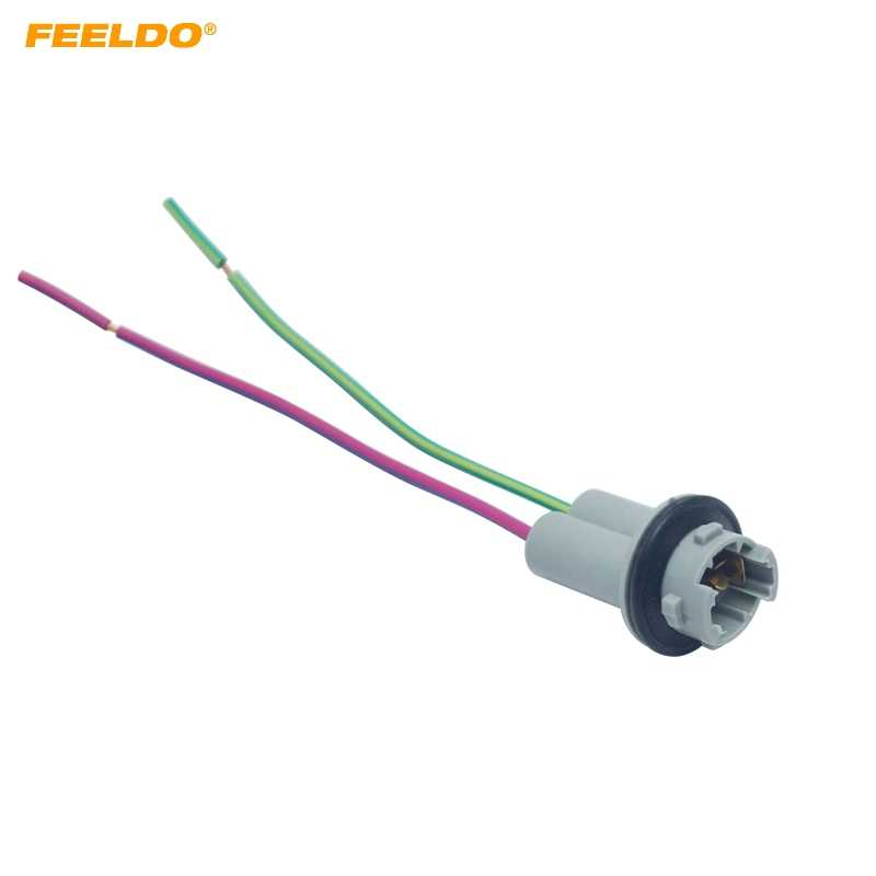FEELDO 1PC Auto T15 W16W LED Light Adapter Base Socket Connector T15 Reverse Lamp Holder Adapter For Car Truck Styling#5965