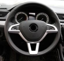 1pc for SKODA superb 2016-2018 Steering wheel Decoration frame