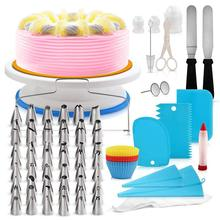 106pcs Cake Decorating Supplies Turntable Set Pastry Tube Fondant Tool Baking DIY Piping Nozzles Tips Tools
