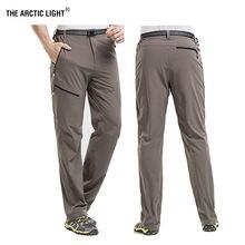 Легкие мужские летние брюки arctic light тонкие быстросохнущие