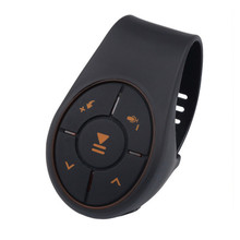 Buy Bluetooth 4.0 Car Car universal square control steering wheel control system Multi-function steering wheel modification button directly from merchant!