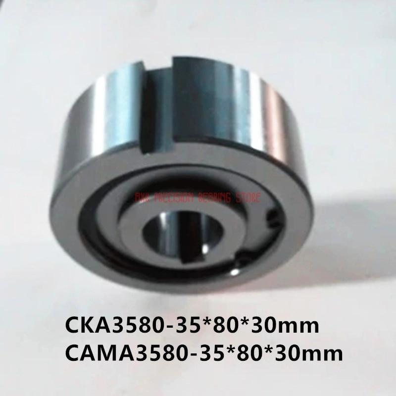 2019 Hot Sale Hot One-way Bearing Clutch Ck-a3580 Cka3580 Cama3580 35*80*30 Free Shipping2019 Hot Sale Hot One-way Bearing Clutch Ck-a3580 Cka3580 Cama3580 35*80*30 Free Shipping