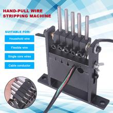 Hand Tool Manual Portable Wire Stripping Machine Scrap Cable Peeling Machines Stripper For 5 Holders Diameter 1-30MM cable peeling machine electric wire stripping machine metal tool scrap cable stripper