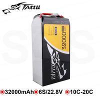 TATTU Lipo Battery 32000mAh 6S 22.8V HV Batteries 10C Custome Plug for Big Quad Drone Big Capacity
