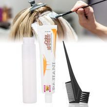 80 мл* 2 окрашивание волос отбеливающий крем для волос Крем-краска для волос цветной воск отбеливание парикмахерская расческа инструменты