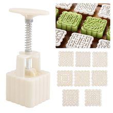 JX-LCLYL квадратная форма для конфет DIY пресс-форм для выпечки Форма для тортов, печенья гаджет с 8 штампов