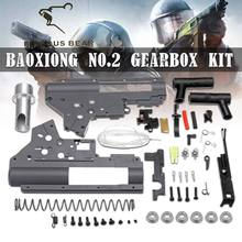 Nylon No.2 Gearbox Kit For LDT416/TTM/556 for Magpul Gel Ball Game Water Blasters Toy Guns Accessories