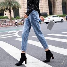 Loyalget Loose Women Jeans High Waist Pants For Large Size Woman Vintage Denim Bleached Harem