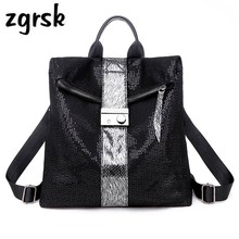 Women Anti Theft Backpack School Korean Style Feminine Backpacks PU Leather Large Capacity Leisure Travel Bag Zipper Bagpack