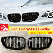 1 Pair F22 Grille ABS Gloss Black For 2-slats Front Mesh Grills M-Style 220i 228i 228ixDrive 235i Kidney 2014+