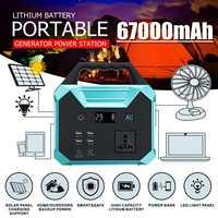 110/220 В 250Wh 67000 мАч 200 Вт портативный солнечный генератор Питание хранения энергии дома открытый мощность поколения USB ЖК дисплей