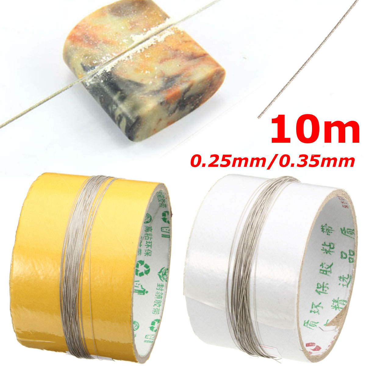 10m Length DIY Coping Cutting Saw Blades 0.35mm Diamond Cutting Wire Metal Wire Diamond Emery Jade Metal Stone Glass-in Saw Blades from Tools